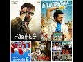 how to download tamil HD movies 2018