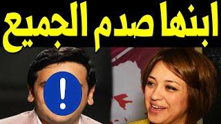 يحيى ابـن الفنانة المصرية مروة عبد المنعم يظهر للآول مرة لـن تصـدق من هو ابنها النجم المشهور سيصدمكم