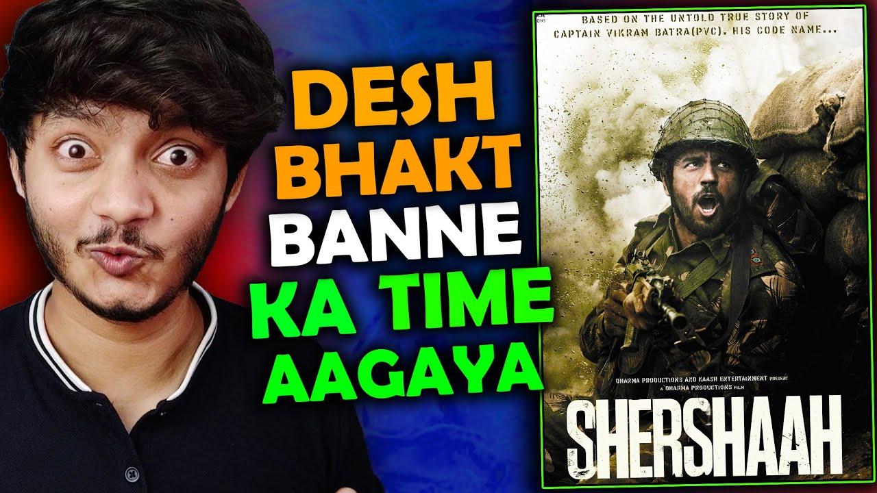Shershaah Trailer: Ajay Devgan Bhuj pe Game kar diya 🔥🔥