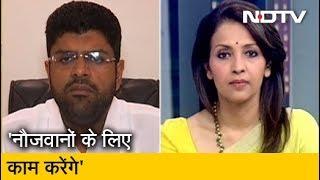 Dushyant Chautala बोले, Haryana में डटकर करेंगे BJP का मुकाबला