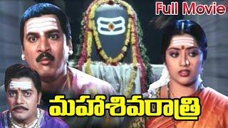 Maha Shivaratri Full Length Telugu Movie
