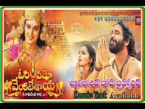 Akhilanda Koti Karaoke from Om Namo Venkatesaya Movie Track
