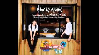 커피프린스 1호점(The 1st Shop Coffee Prince) O.S.T