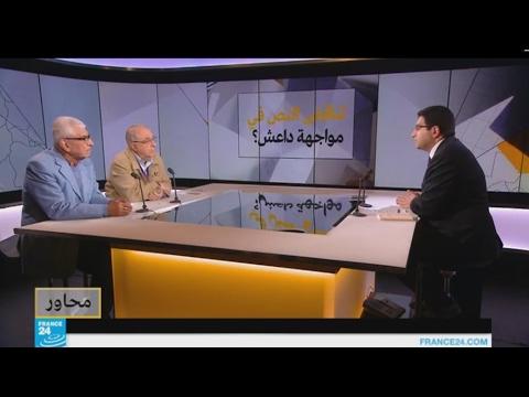 كيف يواجه المسلمون تحدي تنظيم -الدولة الإسلامية- فكرياً؟