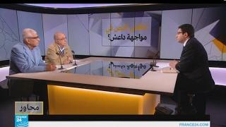 كيف يواجه المسلمون تحدي تنظيم
