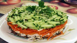 Салат Восторг с корейской морковью. Очень вкусный салат на новогодний стол! Новогоднее меню 2020!