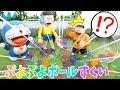 ドラえもん おもちゃ アニメ ぷよぷよボールで遊んでみよう! 流しそうめん機でぷよぷよボールすくい! Doraemon Toy
