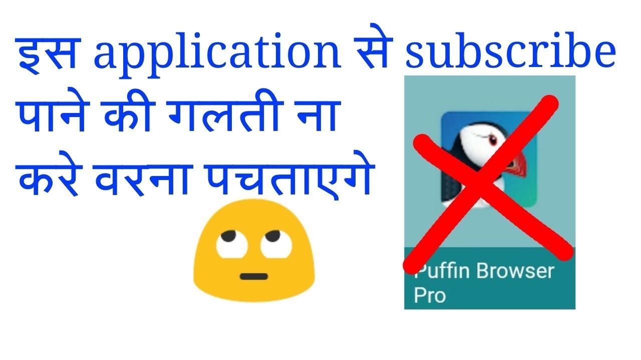 Puffin pro browser SAHI SALAH