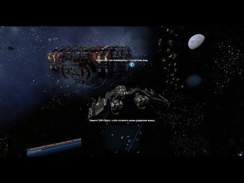 [PC] [9] X4: Foundations - Строительство станции и покупка модулей