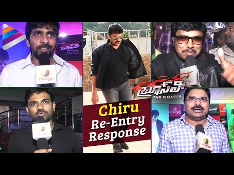 Bruce Lee The Fighter Movie | Megastar Chiranjeevi Re-Entry Response | #BossIsBack