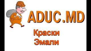 Стройматериалы ADUC.MD(, 2016-04-27T12:48:47.000Z)