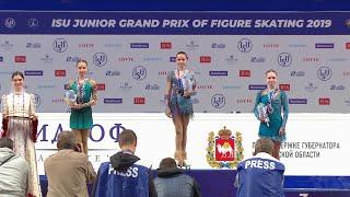 Церемония награждения. Девушки. Гран-при России. Гран-при по фигурному катанию среди юниоров 2019/20