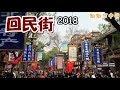 #24 中国の古都・西安を散策する - YouTube
