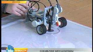 �������� ���� Открытые городские соревнования по робототехнике Иркутск ������