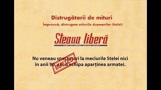Steaua Libera distruge mituri - Ep. 5 - Oilor, Steaua intotdeauna a adus oameni la stadion ...