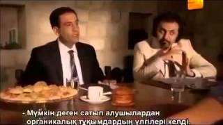 Турецкий Сериал Между Небом и Землей 18 серии на русском языке онлайн все серии