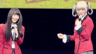 浜辺美波と森川葵が、4月11日にイイノホールで行われた『映画 賭ケグル...