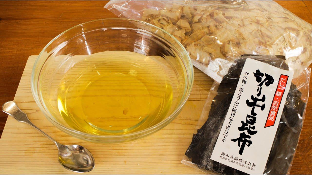 Dashi stock recipe original japanese fish stock youtube for Fish stock recipe