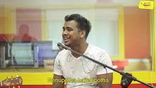 Bombhaat song - Rahul Sipligunj - MMA Raw - Mirchi Unplugged