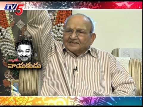 K.Viswanath about Kamal Haasan Performance in 'Sagara Sangamam' : TV5 News