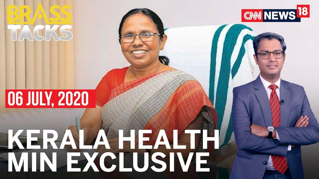 Kerala Health Minister K K Shailaja Speaks On Extending COVID-19 Regulations Till 2021 | Brass Tacks