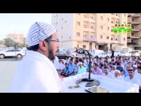 Joint Eid prayers in Kuwait