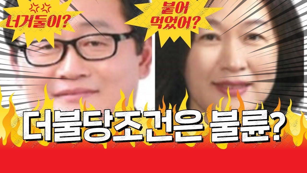 니가 ㅆ ㅣ 발 ㄲ ㅓ  내 ㅈ ㅃ ㅏ ㄹ ㅏ ㅉ ㅏ ㄴ ㅏ~~~~(#김제시 #막장 #스캔들)