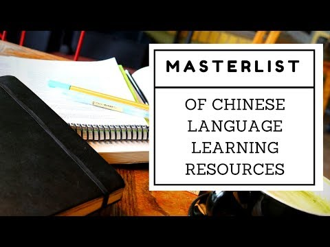 Masterlist of Chinese Language Learning Resources