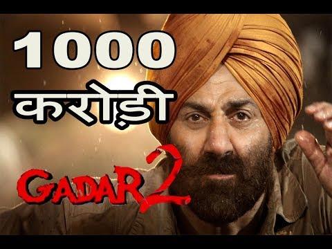 Gadar 2 | 201 Interesting Facts | Sunny Deol | Anil Sharma |Nitin Keni