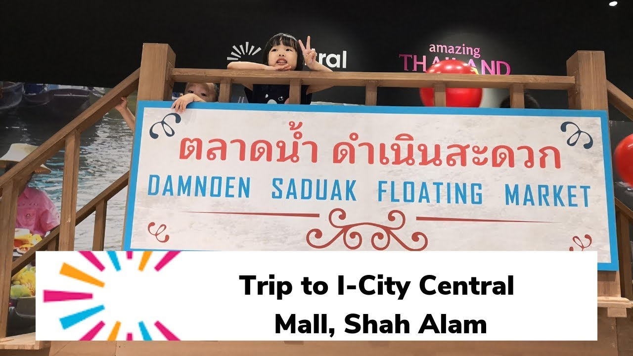 I-City Central Mall: A Trip To The Newly Launch Mall