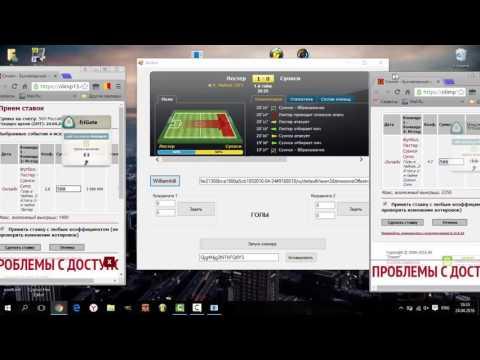 Olimpkz com букмекерская контора войти