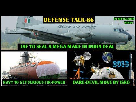 Indian Defence News,Defense Talk,IAF 56 Airbus c295,indian Navy Power,ISRO Chandrayaan 2,Hindi