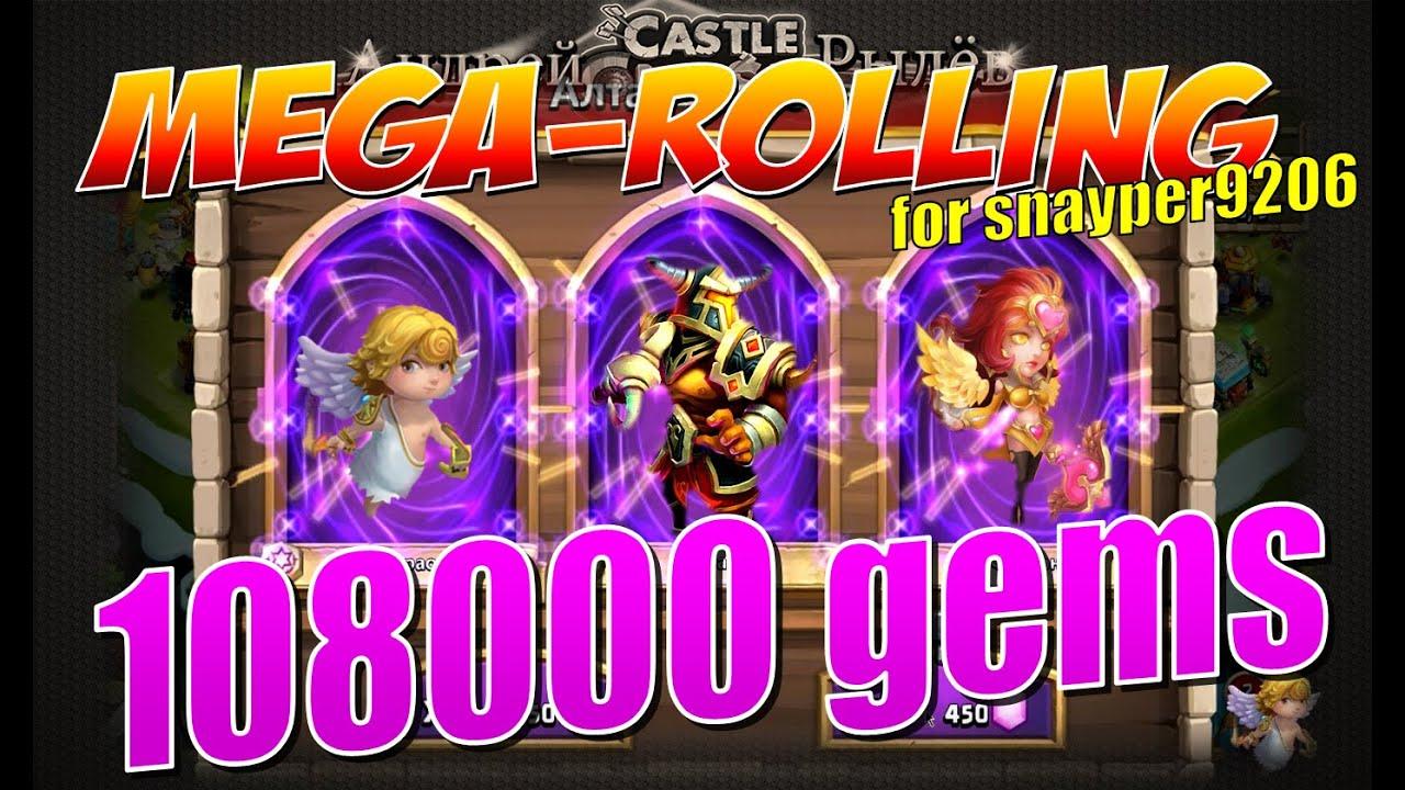 Castle Clash/Битва Замков, Mega - rolling 108000 gems, for snayper9206, Наконец-то ДРАКОН!!!