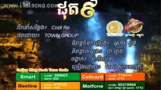 Town Non Stop   Town Collection Song   Town Music   Town Mp3   Town Karaoke   Vol  002