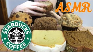 ASMR STARBUCKS PASTRIES.CHOCOLATE MUFFIN,BANANA BREAD,COFFEE,LEMON CAKE.MUKBANG.EATING SOUNDS 먹방