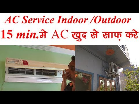 AC Cleaning Indoor and Outdoor Unit | Inverter Ac Service at Home | 2019
