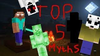 ТОП 5 МИФОВ И ЛЕГЕНД+ИСТОРИЯ /Minecraft