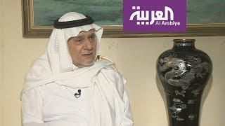 الذاكرة السياسية | الأمير تركي الفيصل - الحلقة الثالثة