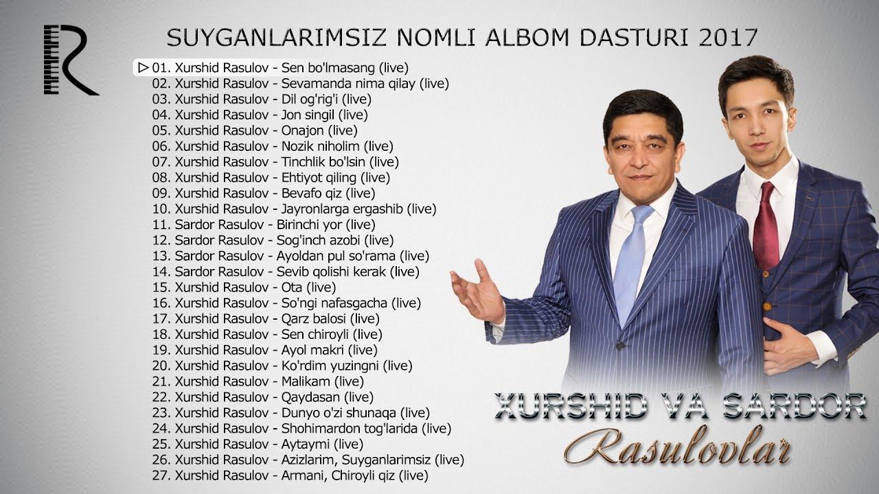 Xurshid Rasulov va Sardor Rasulov - Suyganlarimsiz nomli albom dasturi 2017 #UydaQoling