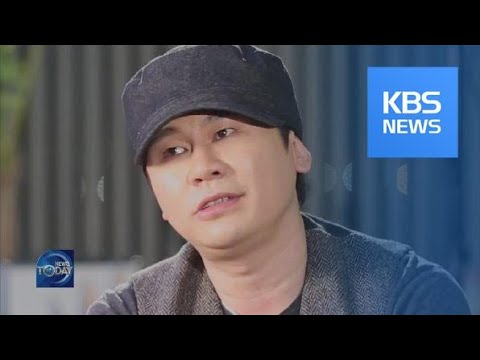 ILLEGAL GAMBLING ALLEGATIONS OF YG / KBS뉴스(News)