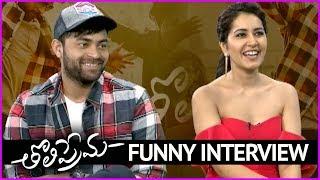 Varun Tej And Rashi Khanna Funny Interview - Full Video | Tholi Prema Movie