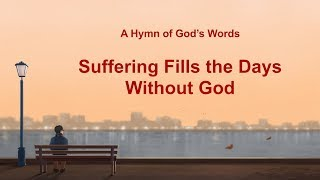 "English Christian Hymn With Lyrics | ""Suffering Fills the Days Without God"""