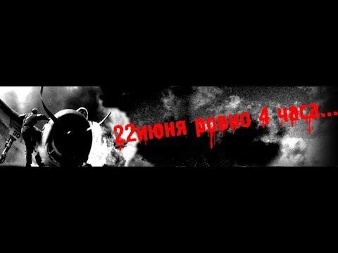 Украина - Финляндия: Смотреть онлайн трансляцию матча ЧМ 2018