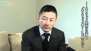 『バトルシップ』浅野忠信インタビュー バトルシップ 検索動画 27