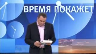 Приглашение в Украину миротворческой миссии ООН