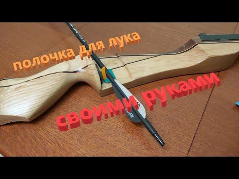 Как сделать чиполлино из лука своими руками