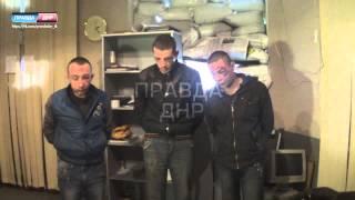 ополчение. преступление и наказание.  Правда ДНР