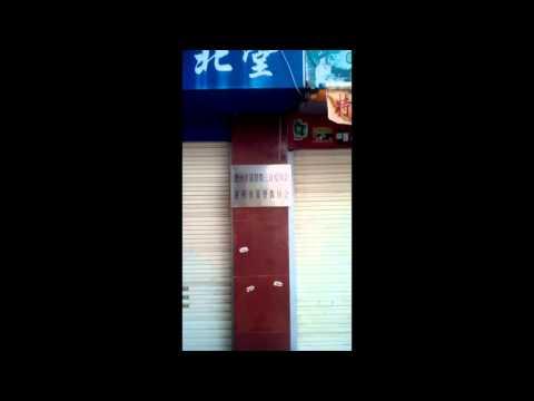 Christian Church in Huizhou, 1 hour NE of Shenzhen