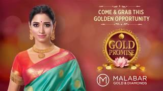 Gold Promise offers at Malabar Gold & Diamonds - Kuwait