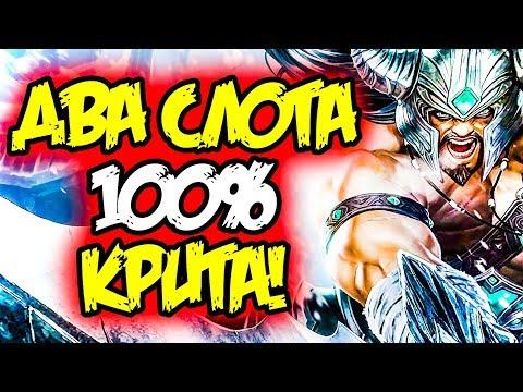 видео: ПРОТИВНИК НЕ ВЫДЕРЖАЛ И ЛИВНУЛ! ► ТРИНДАМИР ГАЙД league of legends
